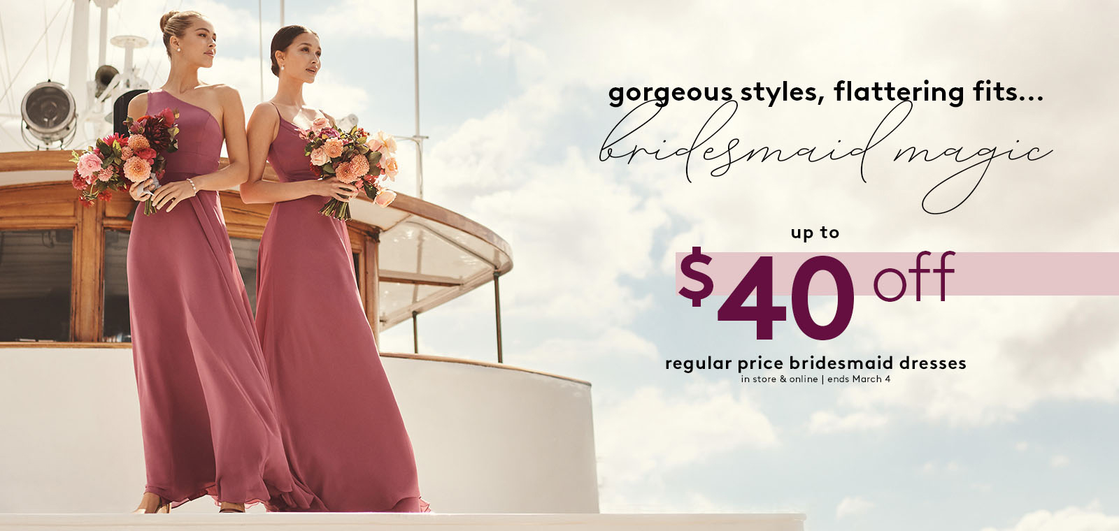 ENDS MONDAY! - presidents day sale - regular price wedding dresses, up to $300 off - originally $698 - $1,400 | in-store and online